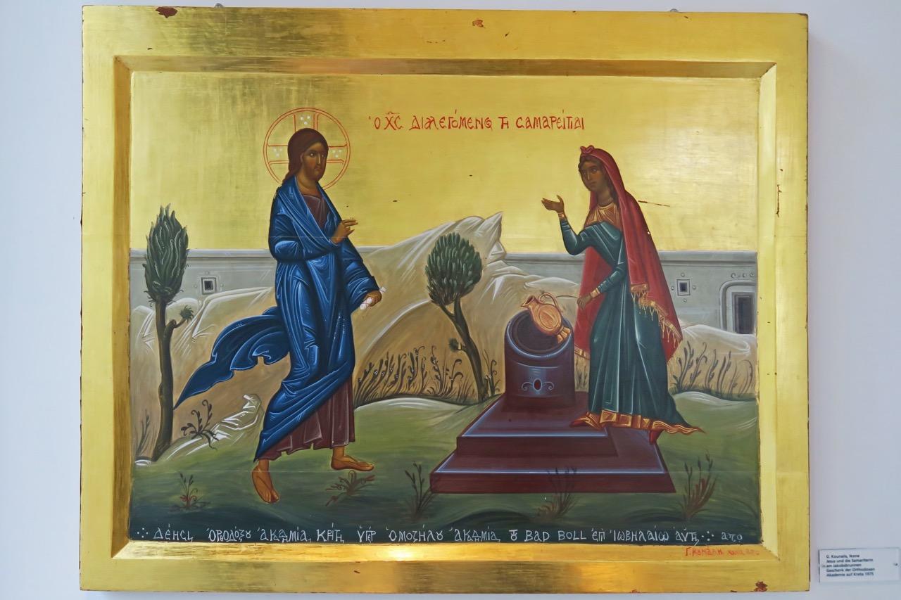 Jesus und die Samariterin, Geschenk der Orthodoxen Akademie auf Kreta,1975