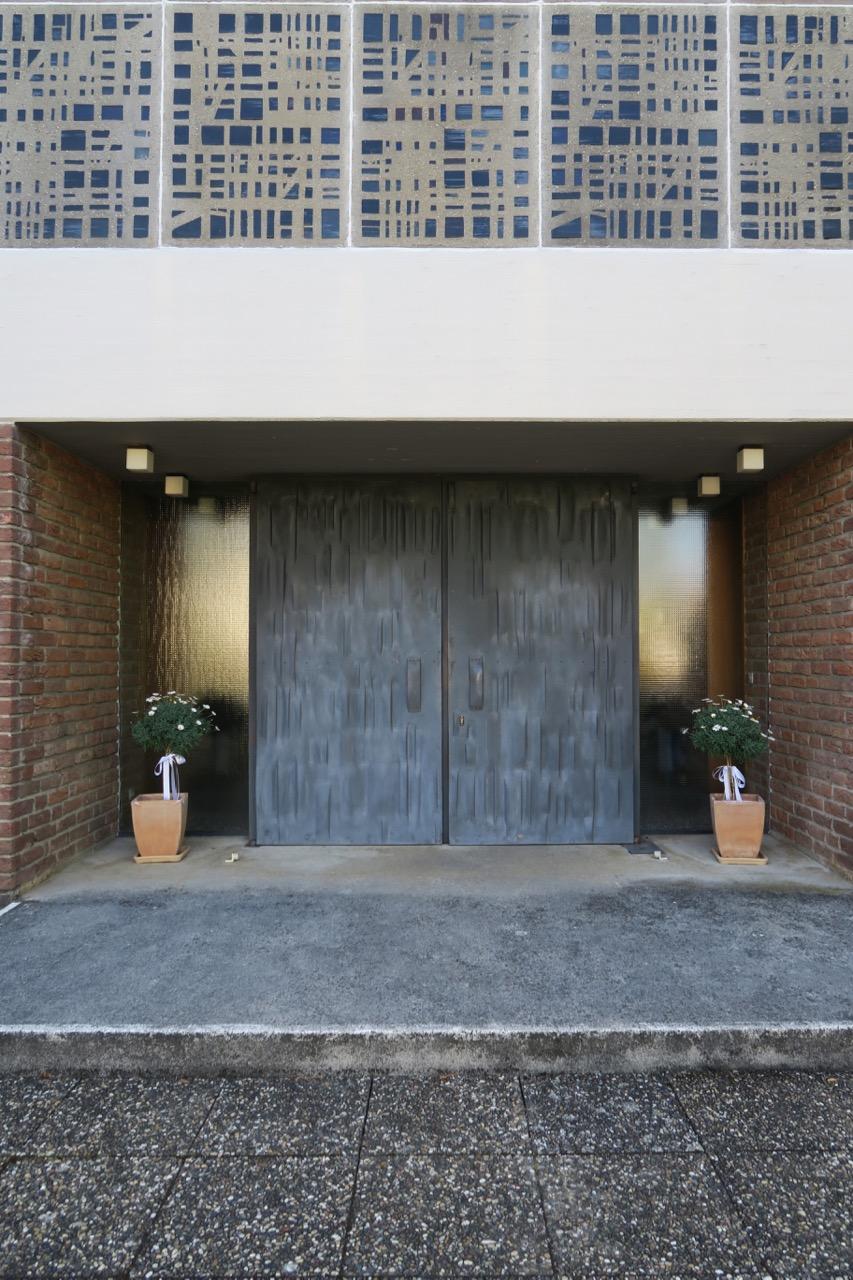 Portal (Emil Kiess, 1967)