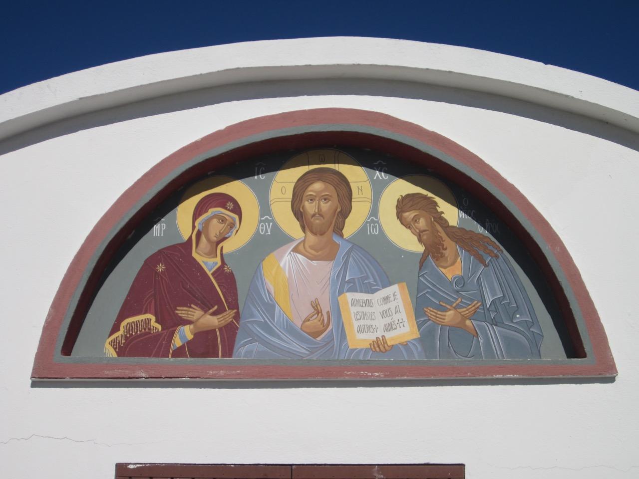 """<a href=""""https://www.visit-a-church.info/glossary#Deesis"""" target=""""_blank"""">Deesis</a> über dem Eingangsportal"""